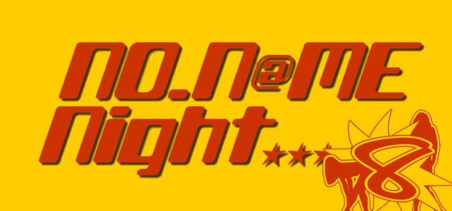 NoNameNight 2009