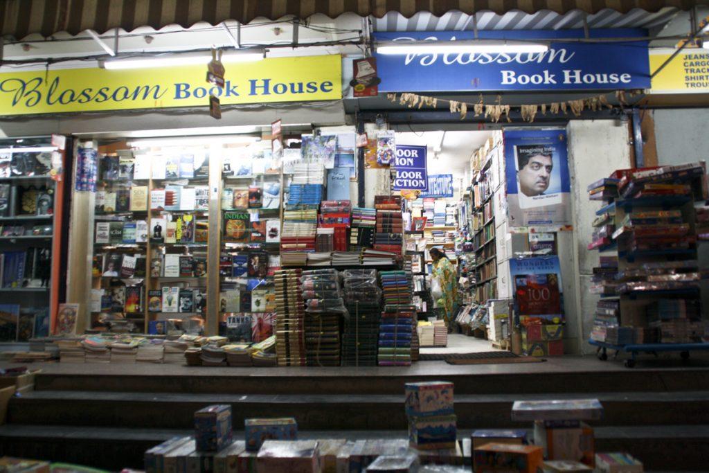 Das Blossom Book House
